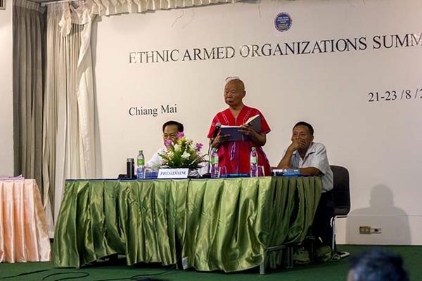 ภาพ www.kwekalu.net