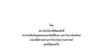 (1) ปก_01
