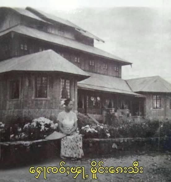 หอหลวงเมืองเกซี (ภาพจาก Facebook SaiMao Tang Yan)