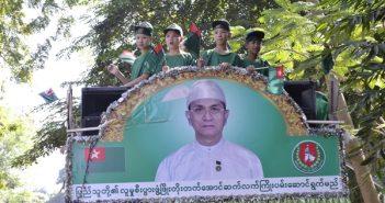ภาพจากเฟซบุ๊ก YGN USDP 2015 Campaign