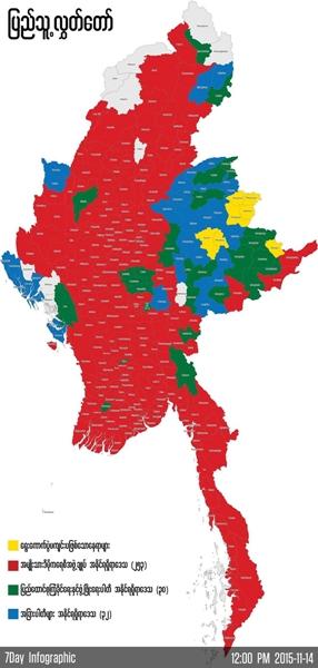 แถบสีแดงคือพื้นที่ที่พรรค NLD ชนะการเลือกตั้ง