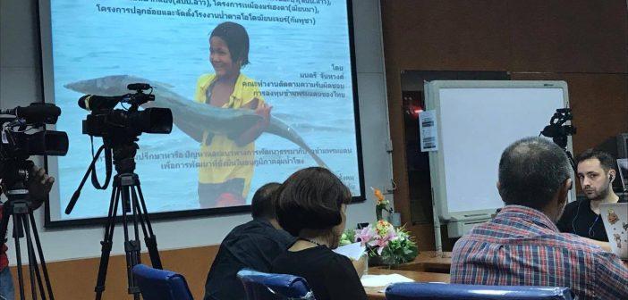 """แนะสร้างมาตรฐานธรรมาภิบาลข้ามแดน หวั่นทุนไทยในเพื่อนบ้านสร้างผลกระทบ """"ครูตี๋"""" เสนอภาคประชาชนเคลื่อนเอง ชี้หมดหวังรัฐเป็นปากเสียงแทน"""