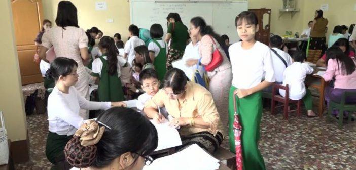 รัฐบาล NLD เอาจริงลงโทษทางวินัยข้าราชการครูรับสินบนกว่า 1,000 คน พบ 103 คนถูกไล่ออก