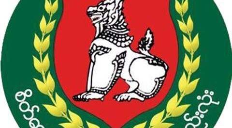 USDP-party-logo-480x264