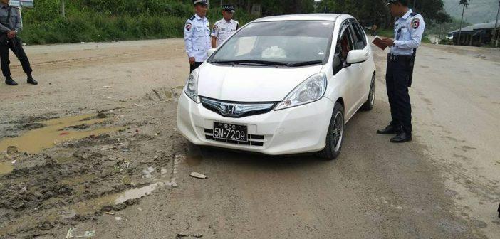 ตำรวจพม่าเข้มงวดกวาดล้างรถเถื่อน ด้านประชาชนไม่กล้าออกจากบ้านใช้รถ โอดค่าทำใบอนุญาตรถ-เสียภาษีแพงลิ่ว