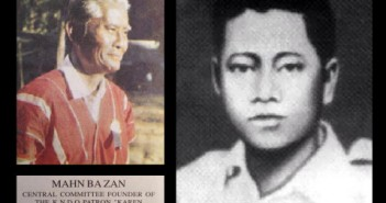 ซ้าย : มาน บะซาน  ขวา : นายพล แซเข่ ผู้บัญชาการ KNDO ที่เสียชีวิตพร้อมซอ บะอูจี ในวันที่ 12 สิงหาคม ค.ศ. 1950 ที่มาภาพ http://www.ibiblio.org/obl/docskaren/Karen%20Heritage%20Web/historymonths/julycongress.html