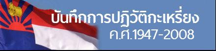 karen banner
