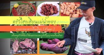 namkong-kitchen