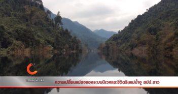 oo river