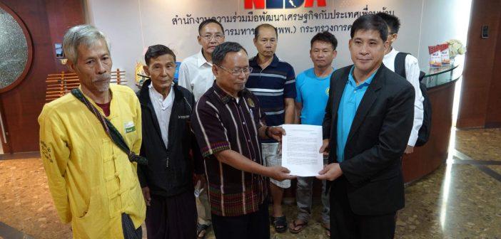 ชาวบ้านเมืองทวายกระตุ้นต่อมรับผิดชอบรัฐบาลไทย-เผยได้รับผลกระทบจากโครงการสร้างถนนเชื่อมเขตเศรษฐกิจพิเศษ-ยื่น 7 ข้อเรียกร้อง KNU หวั่นกระทบแผนสันติภาพ