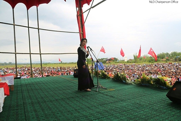 ภาพ NLD Chairperson office