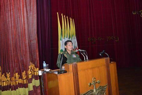 ภาพจากเฟซบุ๊ค Senior General Min Aung Hlaing