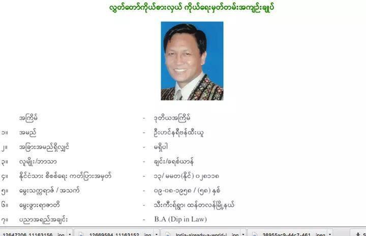 ภาพจาก เฟซบุ๊ก Kamayut Media