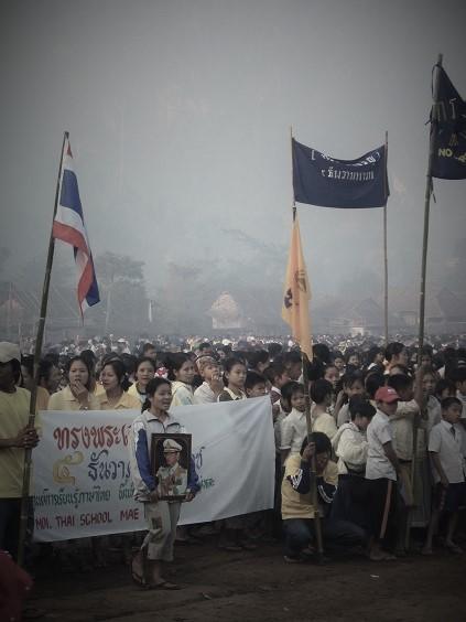 ประชาชนหลากชาติพันธุ์ชายแดนไทย-พม่าจัดงานวันพ่อแห่งชาติ (ภาพจาก แฟ้มภาพ สาละวินโพสต์)