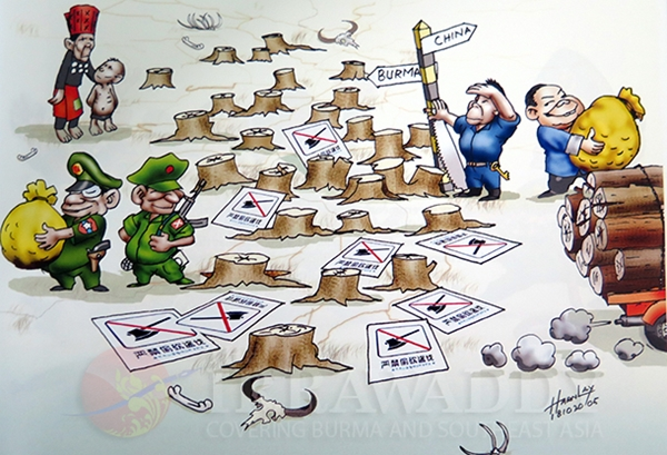 ภาพการ์ตูนเสียดสีรัฐบาล  โดย หาญเล