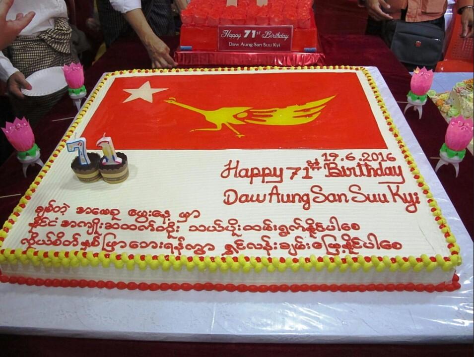 ภาพ เฟซบุ๊กเพจ NLD Party