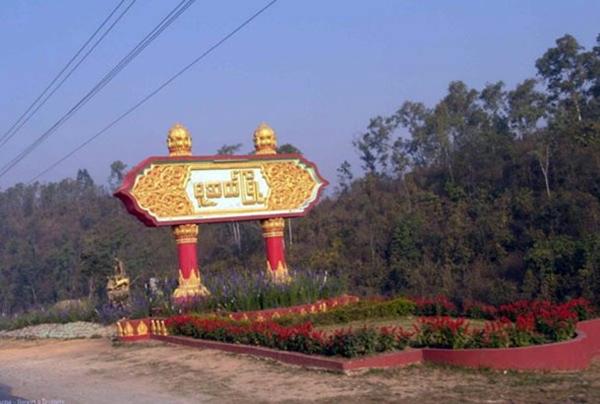 ภาพจาก New Myanmar Blog