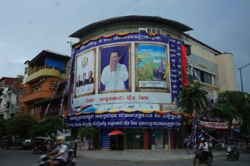 บรรยากาศก่อนการเลือกตั้งที่พนมเปญ