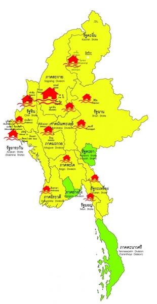 burma map-02