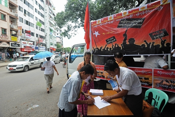 MYANMAR-POLITICS-OPPOSITION-CONSTITUTION