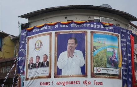 cambodia election1