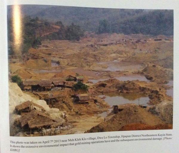 สภาพพื้นที่ใกล้หมู่บ้านแห่งหนึ่งในเขตผาปูน ที่ได้รับผลกระทบจากเหมืองทอง